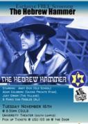 Еврейския чук   филми 2003