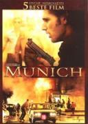 Мюнхен | филми 2005