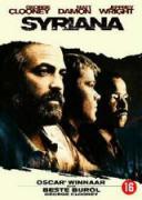 Сириана | филми 2005