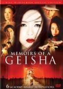 Мемоарите на една гейша | филми 2005