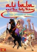 Али Баба и четиридесетте разбойници: Изгубеният ятаган на... | филми 2005