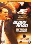 Пътят към славата   филми 2006