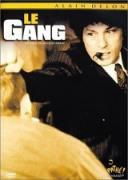 Бандата | филми 1977