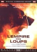 Империята на вълците | филми 2005