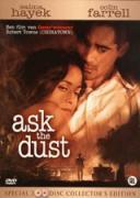 Питай прахта | филми 2006