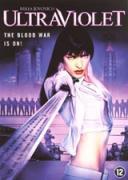 Ултравайълет | филми 2006