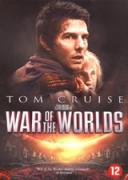 Война на световете | филми 2005