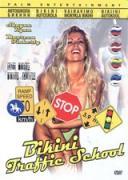 Автошкола Бикини | филми 1997