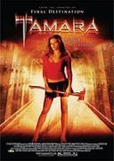 Тамара | филми 2005