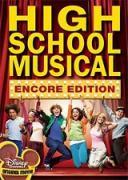 Училищен мюзикъл | филми 2006