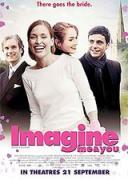 В един миг | филми 2005