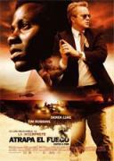 Земя в пламъци | филми 2006