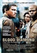 Кървав диамант | филми 2006