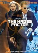 Факторът Хадес | филми 2006