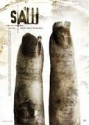 Убийствен пъзел 2 | филми 2005
