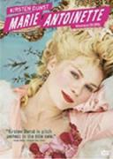 Мария Антоанета | филми 2006