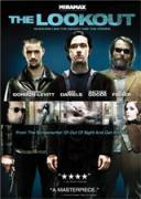 Пазачът   филми 2007