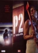 P2 | филми 2007