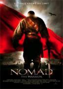 Номад | филми 2005