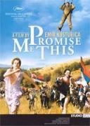 Обещай ми   филми 2007
