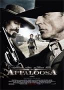 Апалуза   филми 2008