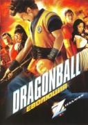 Dragonball: Eволюция | филми 2009