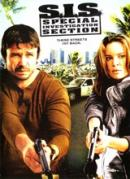 С.Р.С. – Специални разузнамателни средства   филми 2008