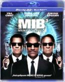 Мъже в черно 3 - 2D and 3D | филми 2012